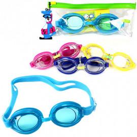 Очки плавательные детские