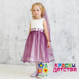 Платье, артикул: MSS 8208-1