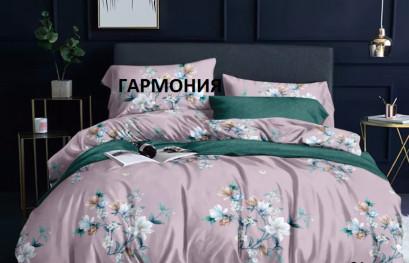 "2х спальный САТИН ""Гармония"""