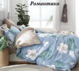 """1,5 спальный САТИН """"Романтика"""""""