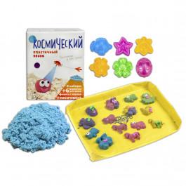 Песок космический Песочница+Формочки Голубой 1 кг(коробка)