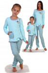 Костюм 1019 детский (N)