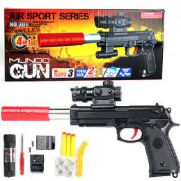 Пистолет с лазерным прицелом и с глушителем 4 в 1