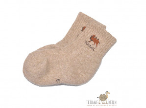 Носки детские из верблюжьей шерсти (бежевые)