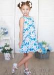 Платье К*раса голубое