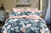 """2х спальный САТИН """"Диамант"""""""