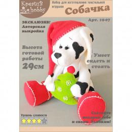 Набор для изготовления игрушки «Собачка» с елочкой