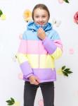 "Демисезонная куртка для девочки ""VKD-14"""