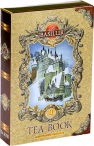 """Чайная книга. Том 2""/Tea Book II"" 75 гр. картон."