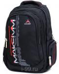 Рюкзак для мальчиков анатомический MAX E009-1
