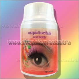 Ягоды Годжи в капсулах для улучшения зрения