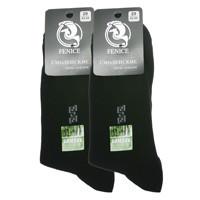 носки бамбуковые черные 25 р-р