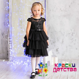Платье, артикул: MSK 2826-1