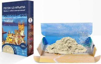 Песок из Сочи 0,45 кг