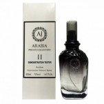 AJ ARABIA Private Collection II TESTER унисекс