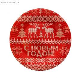 """Тарелка бумажная """"С Новым годом"""", (24 шт) d=18 см"""