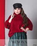 Свитер №1270-1-Красный
