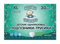 Трусики GUZIKI XL 30 шт. (12-20 кг)
