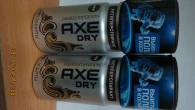 AXE дезодорант-антиперспирант парфюмированный спрей мужской