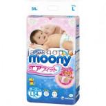 Подгузники детские одноразовые Moony. L(от 9 до 14 кг) 54 шт