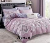 """1,5 спальный САТИН """"Вуаля"""""""