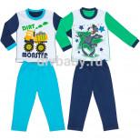 Пижама для мальчика Ассорти №1