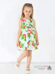 Платье детское Валенсия (кулирка с лайкрой)