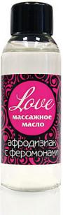 Массажное масло с феромонами Love - 50 мл