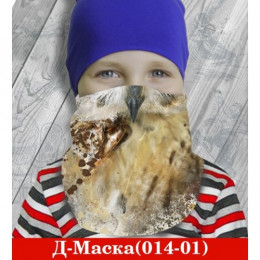 Д-Маска(014-01)