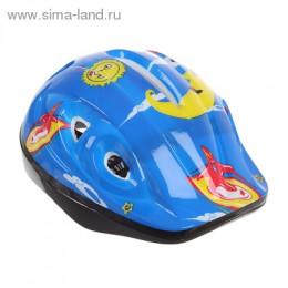 Шлем защитный детский OT-502, размер S (52-54 см),