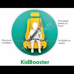 Суперкомпактный автомобильный бустер для детей (автокресло)