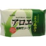 Clover Косметическое мыло с экстрактом алоэ (твёрдое)