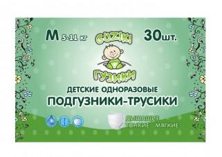 Трусики GUZIKI M 30 шт. (5 -11 кг)