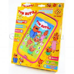 Детский интерактивный телефон Три кота