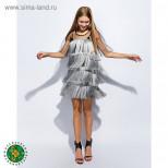 Платье с бахромой MINAKU, цвет серебро