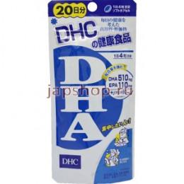 DHC Омега 3 (DHA), курс на 20 дней