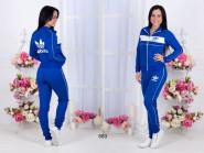 Легкий спортивный костюм AS синий