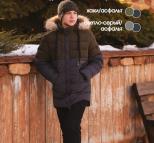 Детская куртка А*З18*14*264 синтепух