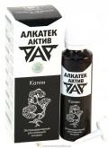 Капли «АлкАтекАктив» 50мл