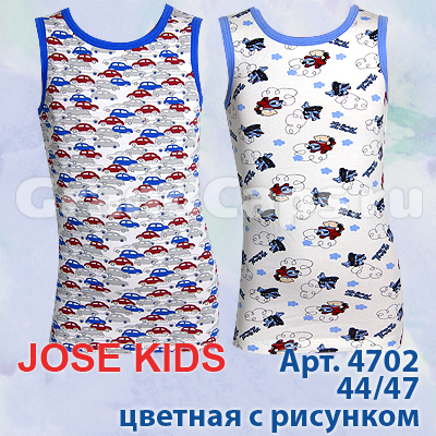 4702-44/47 Jose Kids Майка для мальчика