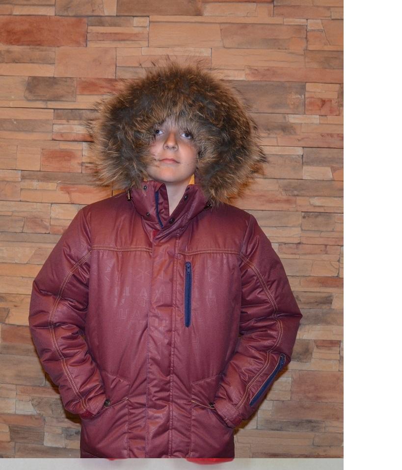 Р. Куртка для мальчика TERMO