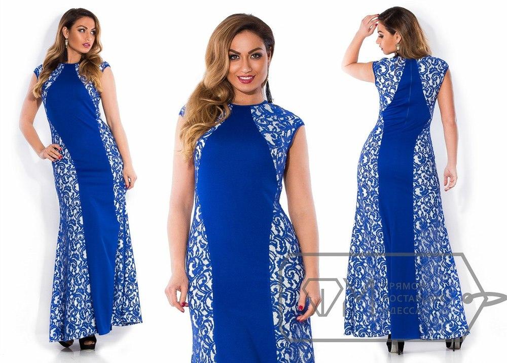 Купить нарядное вечернее платье большого размера пуховики женские зимние купить в магазине