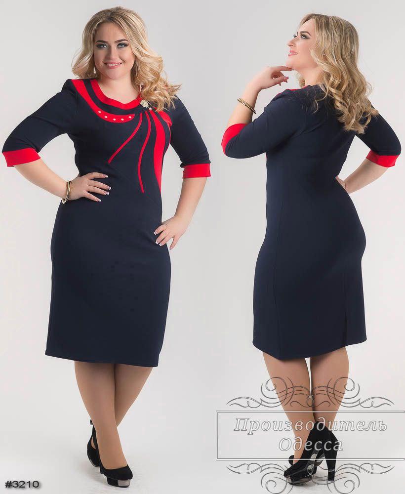 Платья прямые поставки в одессу