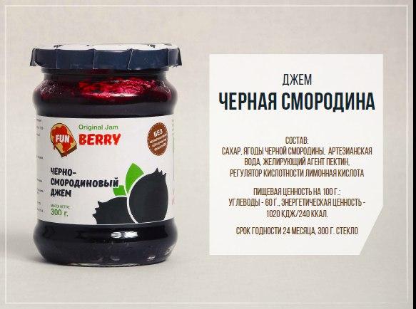 Пигмент черной смородины