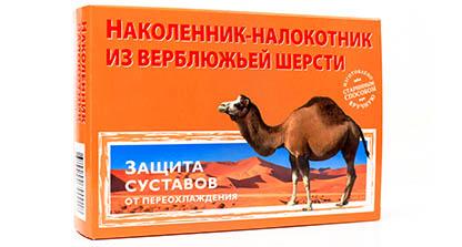 Наколенник-налокотник из из верблюжьей шерсти
