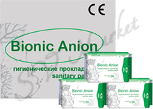 Прокладки Bionic Anion Моно-кейс ежедневный