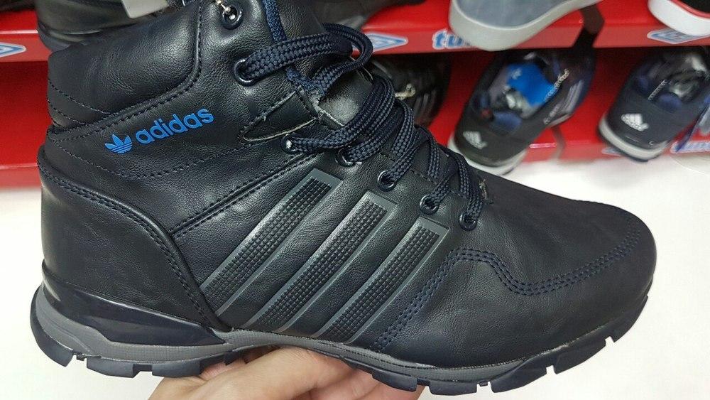 ЗИМА! Мужские  кроссовки  Adidas