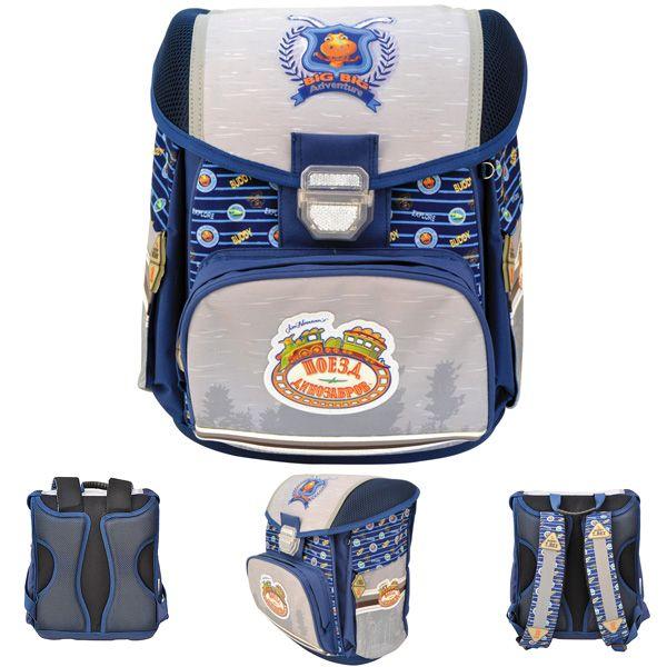 Совместные покупки рюкзаки с ортопедической спинкой дорожные сумки санкт-петербург обводный канал