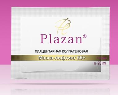 Плацентарная коллагеновая маска-лифтинг 55+ 1 шт