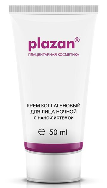 Крем коллагеновый ночной для лица с нано-системой Plazan